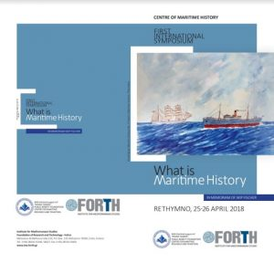 Διεθνές Συμπόσιο με τίτλο «What is Maritime History?» από το νέο Κέντρο Ναυτιλιακής Ιστορίας του ΙΜΣ-ΙΤΕ