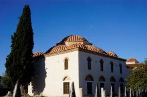 Διάλεξη με θέμα «Η οθωμανική Ελλάδα σήμερα: παραδείγματα από τη λογοτεχνία»