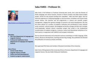 Διάλεξη της Saba Farès στο Ινστιτούτο Μεσογειακών Σπουδών – ΙΤΕ