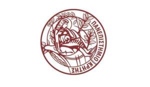 Απονομή τίτλων Ομότιμων Καθηγητών του Πανεπιστημίου Κρήτης