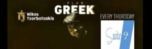 Plan Greek party στο Suite 9