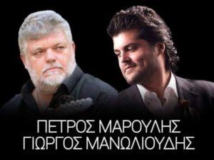 Ο Π. Μαρούλης & ο Γ. Μανωλιούδης στη χοροεσπερίδα της Α.Ο. Καλύβου