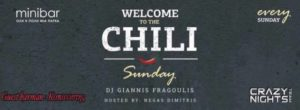 Welcome to the Chili Sunday party στο Mini Bar