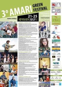 3ο Amari Green Festival