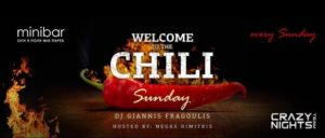 Welcome to the Chili Sunday party στο Mini Bar»