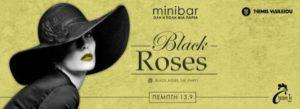 Black Roses party στο MiniBar