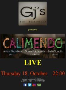 Οι Calimendo live στο Bar Restaurant Gj's
