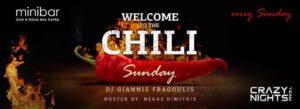 Chili Sunday party στο Mini Bar