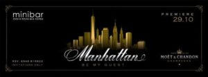 «Manhattan be my guest» στο MiniBar