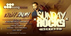 Sunday Rocks στο LivingRoom Lounge Cafe