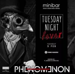 Phenomenon party στο MiniBar
