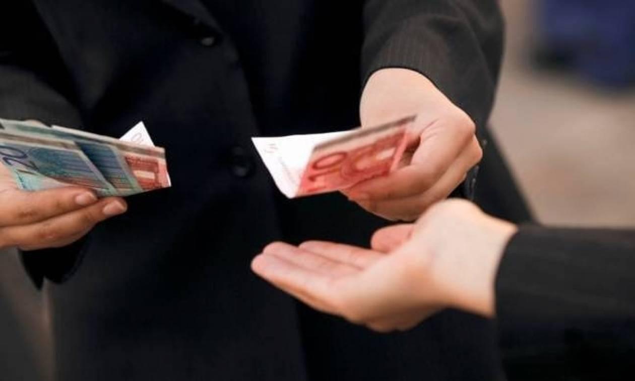 χρήματα και συμβουλές γνωριμιών