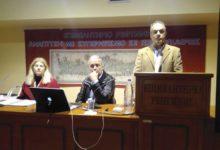 8f02f7f82f7 «Το στρατηγικό μέλλον του ελληνισμού εναπόκειται στην διαχείριση των ΑΟΖ»