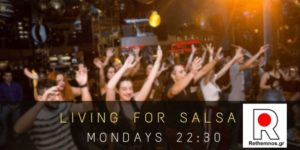 «Living for Salsa» στο Living Room