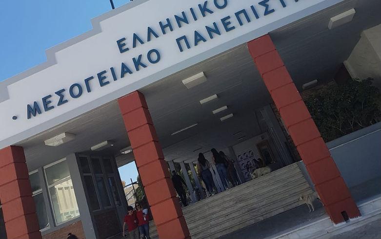 panelladikes24 - ΠΑΝΕΛΛΑΔΙΚΕΣ ΕΞΕΤΑΣΕΙΣ: Ελληνικό Μεσογειακό ...