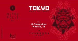 Tokyo party στο Metropolis Bar