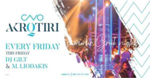 Akrotiri Summer Greek Nights στο Cavo