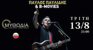 Ο Παύλος Παυλίδης ζωντανά στο Θέατρο Μυθωδία