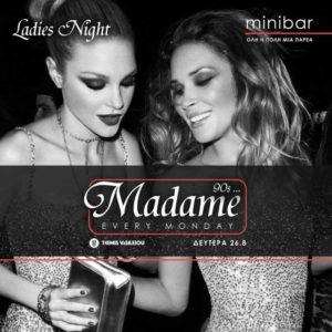 Madame Mondays party στο MiniBar