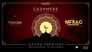Cashmere party στο Bar Fraoules