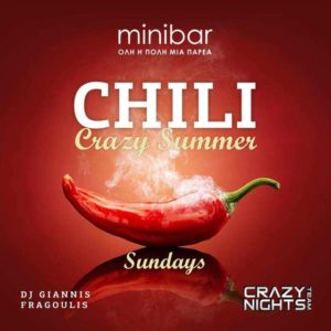 Chili Sundays στο MiniBar