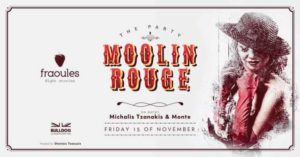 Moolin Rouge party στο Bar Fraoules